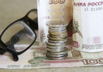Эксперты уточнили, кому из пенсионеров полагается выплата 15 600 рублей