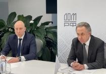 В Кировской области планируют строить арендное жилье