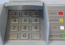 """Согласно отчету рейтингового агентства """"Эксперт РА"""", до 33 банков в России могут в текущем году лишиться лицензий"""