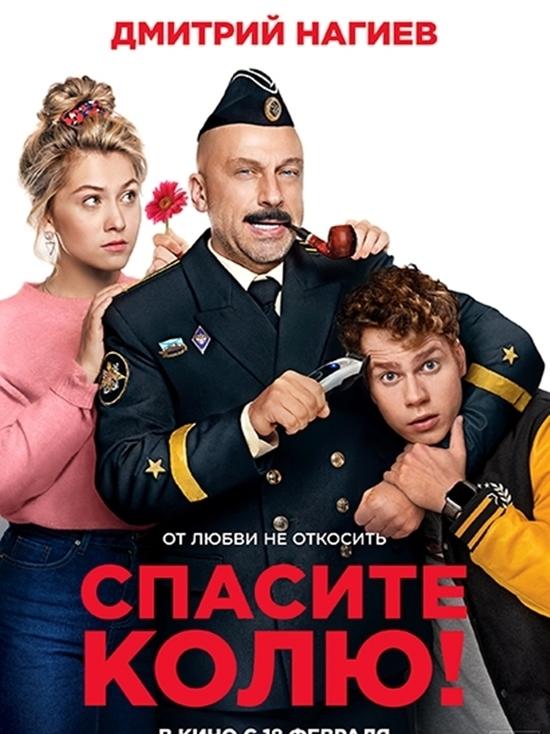 Киноафиша Крыма с 18 по 24 февраля