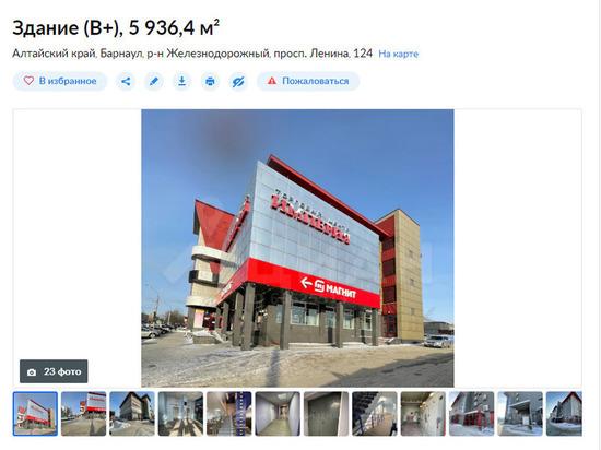 В Барнауле торговый центр «Империя» продают за 200 млн рублей