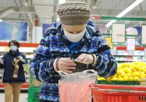 Годовой рост потребительских цен на продукты в России в январе 2021 года стал максимальным за последние пять лет