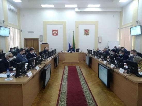 Обзор основных законов, принятых Заксобранием Забайкальского края на очередной сессии