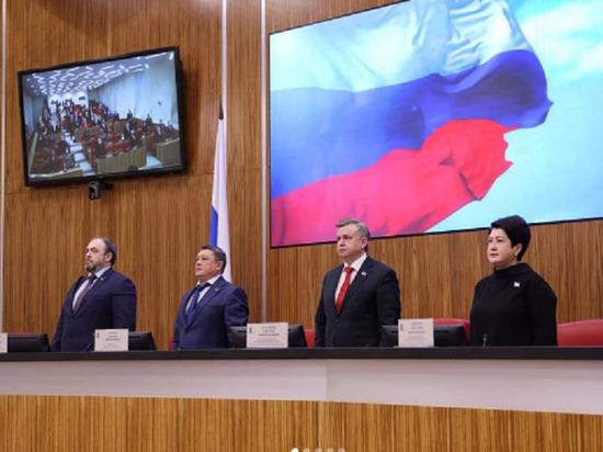 Коррупция, социальная и налоговая политика: на Ямале прошло первое в 2021 году заседание окружного Заксобрания