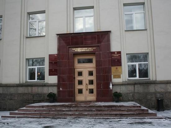 Депутаты Заксобрания Карелии упразднили Конституционный суд