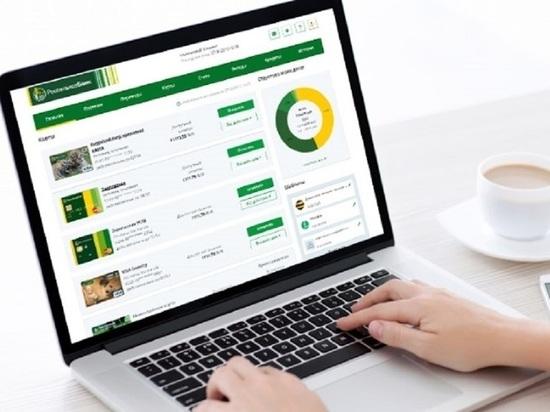 Безопасная дистанция: большинство розничных операций клиенты Россельхозбанка проводят онлайн