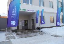 СБЕР ЕАПТЕКА запустила первый хаб лекарственных препаратов в городе Иваново