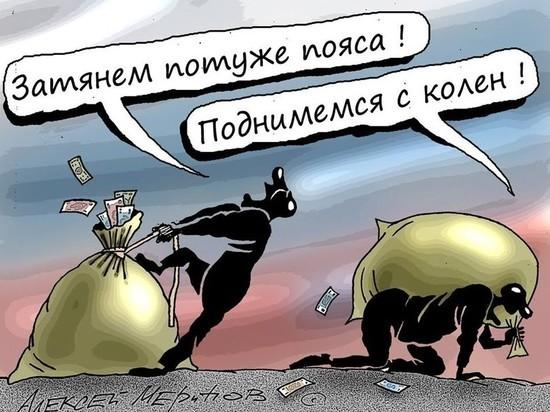 Опасные симптомы Санду, грозящие Молдове