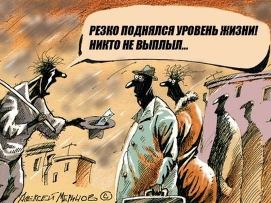 В Молдове работодатели будут получать субсидии на безработных