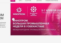 В Свердловской области в 2020 году количество событийных деловых мероприятий с числом участников более 300 человек сократилось до 59