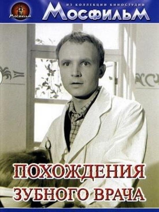 Дебют Мягкова состоялся в фильме, снятом в Калуге