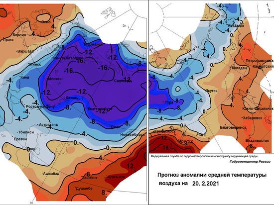 Вильфанд предупредил об аномальном холоде в России
