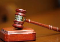 Считанные минуты сыграли решающую роль в отмене приговора в Первом апелляционном суде столицы