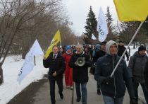 Свердловское «Яблоко» опротестовало отказ властей региона согласовывать митинг и шествие памяти застреленного около стен Кремля в Москве политика Бориса Немцова