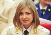 Поклонская объяснила отказ Украины от Крыма