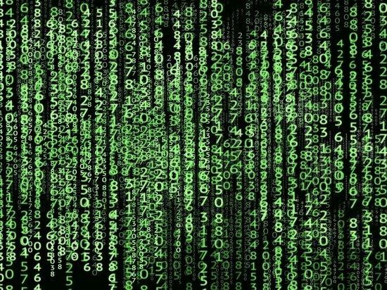Госслужащих Кировской области обяжут отчитываться цифровых активах