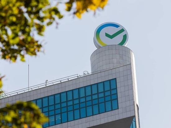 Сбербанк представил новые цифровые решения в сфере здравоохранения для Ивановской области