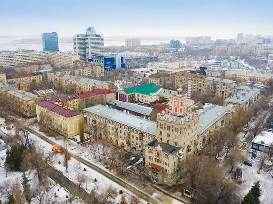 В Волгограде уволился заместитель главы администрации Центрального района