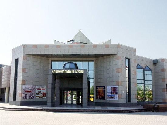 Национальный музей Калмыкии приглашает в виртуальный тур