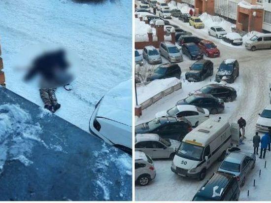 Молодой парень выпал с 15 этажа и погиб в Томске