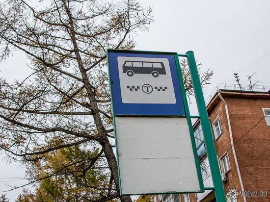 Кемеровчане пожаловались на перебои с автобусами до Кедровки