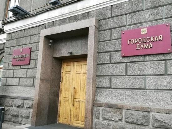 В Иркутске не выбрали руководителя комитета по экономике