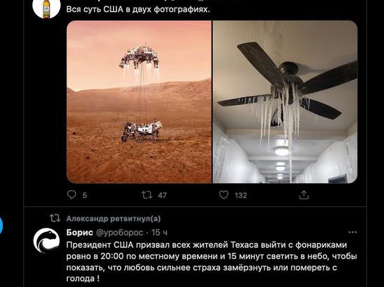 Посадку американского аппарата на Марс сравнили с ЧП в Техасе