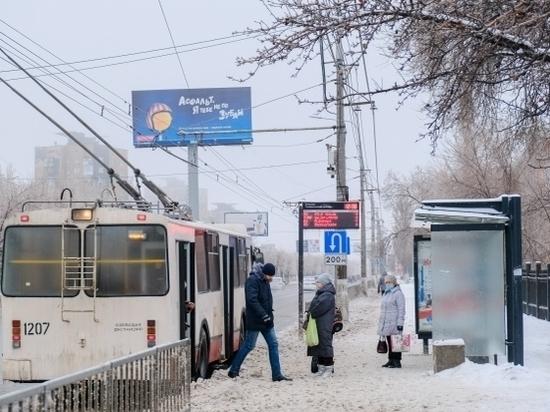 В Волгограде расследуют, почему кондуктор высадил школьника на мороз