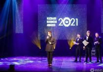 Итоги бизнес-премии Kuzbass Business Awards 2021 подведены в Кемерове