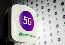 МегаФон увеличил скорость передачи данных до гигабайтов по 5G-роумингу
