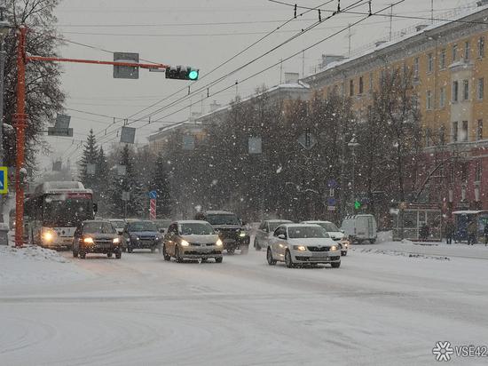 Мощнейший шторм до 27 м/с прогнозируют в Кузбассе