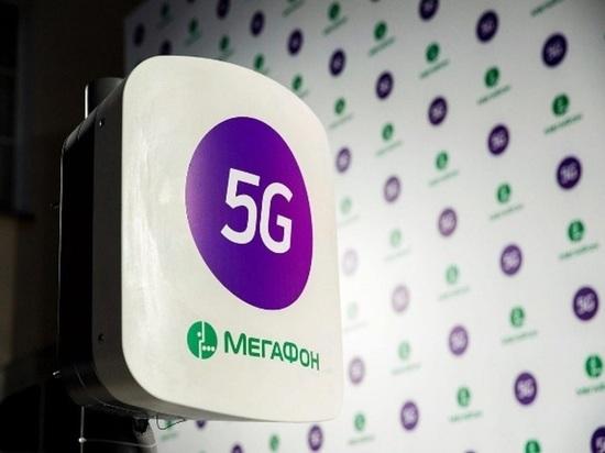 МегаФон протестировал возможности 5G-роуминга, увеличив скорость интернета до 1,1 Гбит/сек
