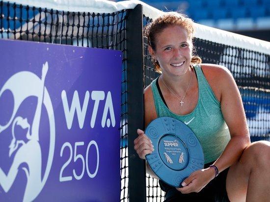 Касаткина выиграла теннисный турнир в Мельбурне