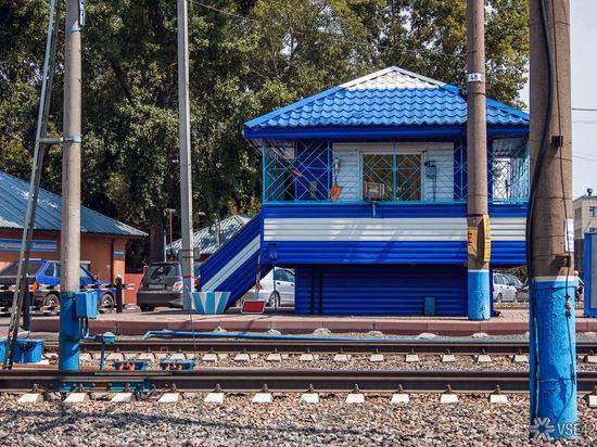 В Новокузнецке перекроют железнодорожный переезд
