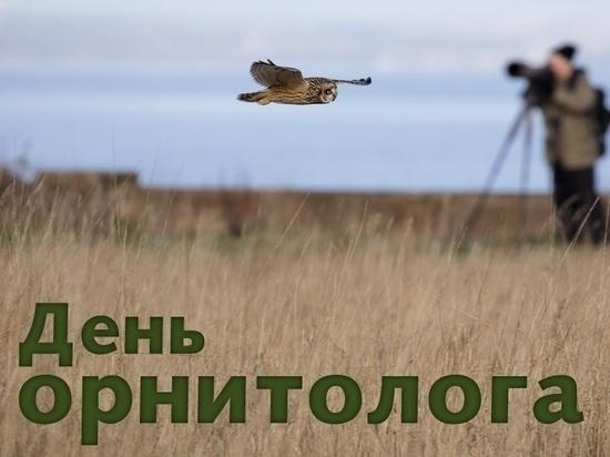 В Калужской области назвали имена известных орнитологов