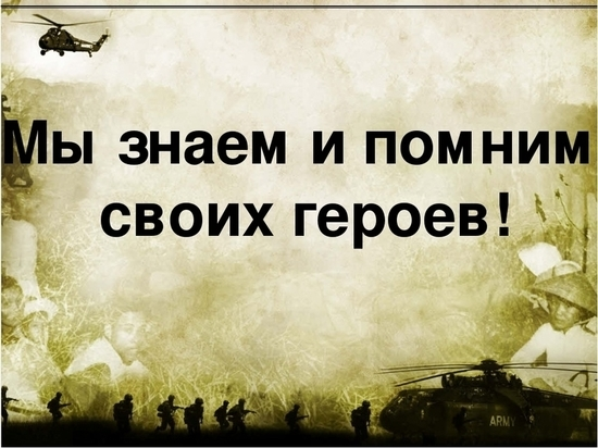 В Калмыкии проходят акции, посвященные защитникам Отечества