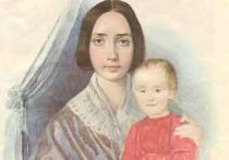 Ко Дню всех влюблённых в отделе Государственного музея истории российской литературы имени...