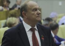 Эксперты оценили заявление Зюганова о планах повысить пенсионный возраст