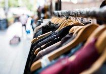 Магазины одежды из «вторых рук» существуют в Донецке уже добрый полтора десятка лет