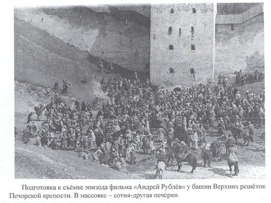 Андрей Тарковский платил по 3 рубля печерянам за участие в фильме