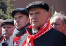 Зюганов пояснил ситуацию с возможным исключением Рашкина из КПРФ