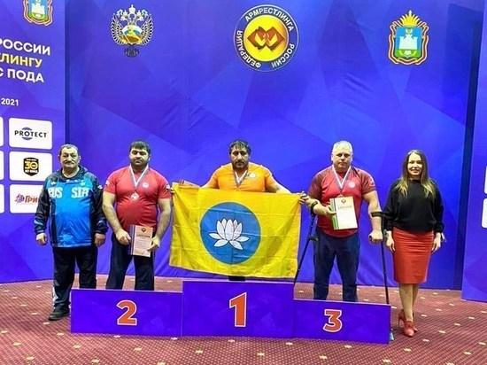Калмыцкие армрестлеры стали призерами чемпионата России
