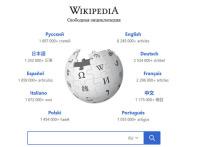 В Мьянме заблокировали доступ к интернет-энциклопедии «Википедия» на всех языках, пишет организация NetBlocks в Twitter