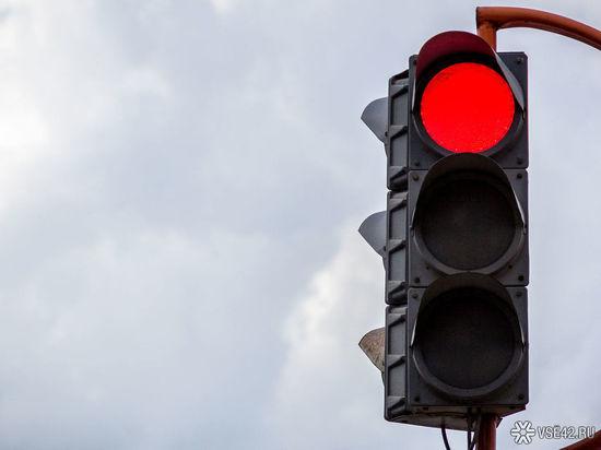 В Кемерове на время праздников изменится работа светофоров