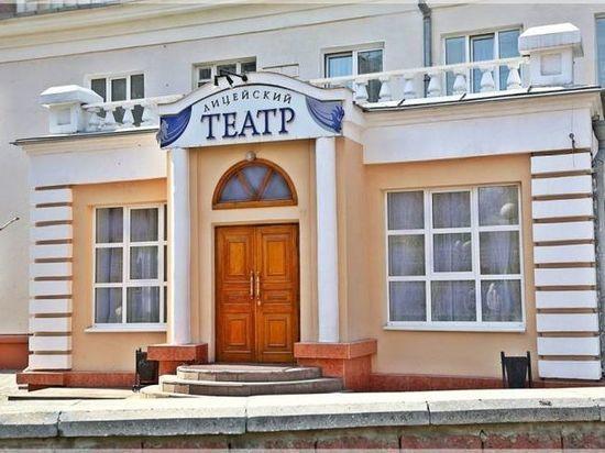 Омская мэрия озвучила зарплаты глав муниципальных театров, ДК и школ искусств