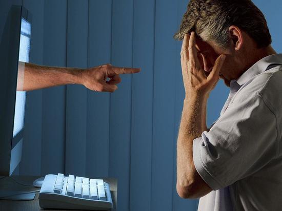«МК в Чите» разбирался, к чему может привести травля в Сети