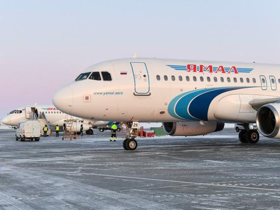 АК «Ямал» продлила расписание рейсов в Уфу из Надыма и Ноябрьска