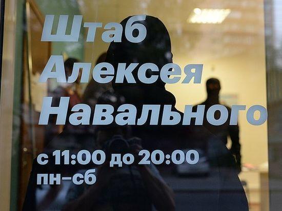 В Махачкале избит координатор штаба Навального