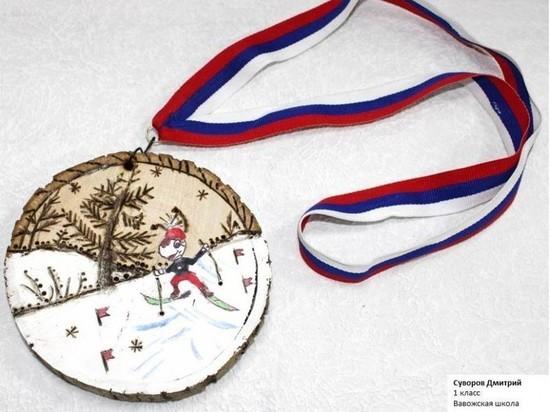 В Удмуртии определили победителей конкурса эскизов талисмана Сельских игр