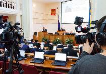 На очередной, 16-й сессии Народного Хурала будет рассмотрен законопроекто сокращении в парламенте нескольких должностей